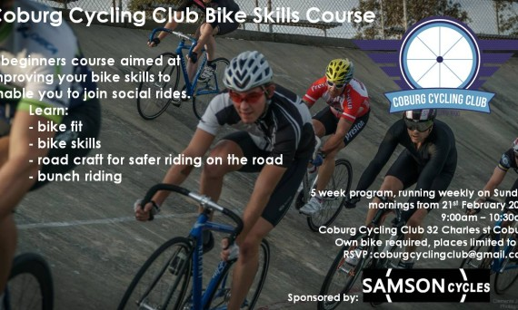 Cycling Skills Course 2016